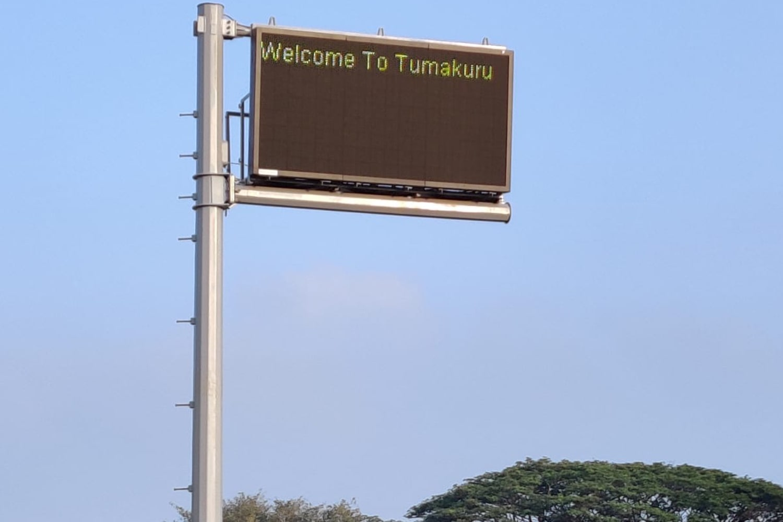 VMS_Smart-city-Tumkuru-min