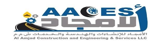 AL AMJAD logo