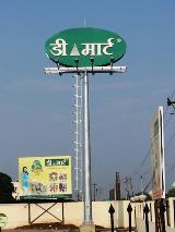 Valmont-India-Sign-Structure-1